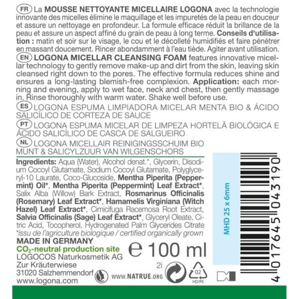 Мицеларна пена со органско нане за чистење лице